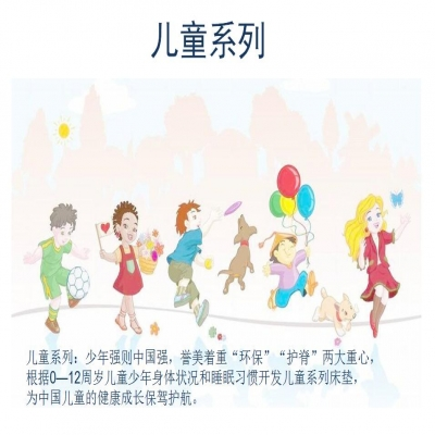 诗达儿童亲子主题beplay安卓下载beplay客户端下载正式上线啦